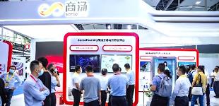 商汤科技闪耀2021世界安博会 AI加码城市治理数字化转型
