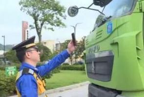 绍兴市新昌县提升渣土运输管理智能化水平