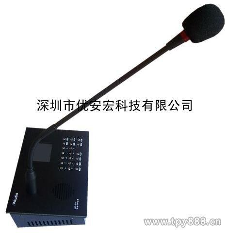 <strong>校园网络广播寻呼话筒IP网络播放终端NM803</strong>
