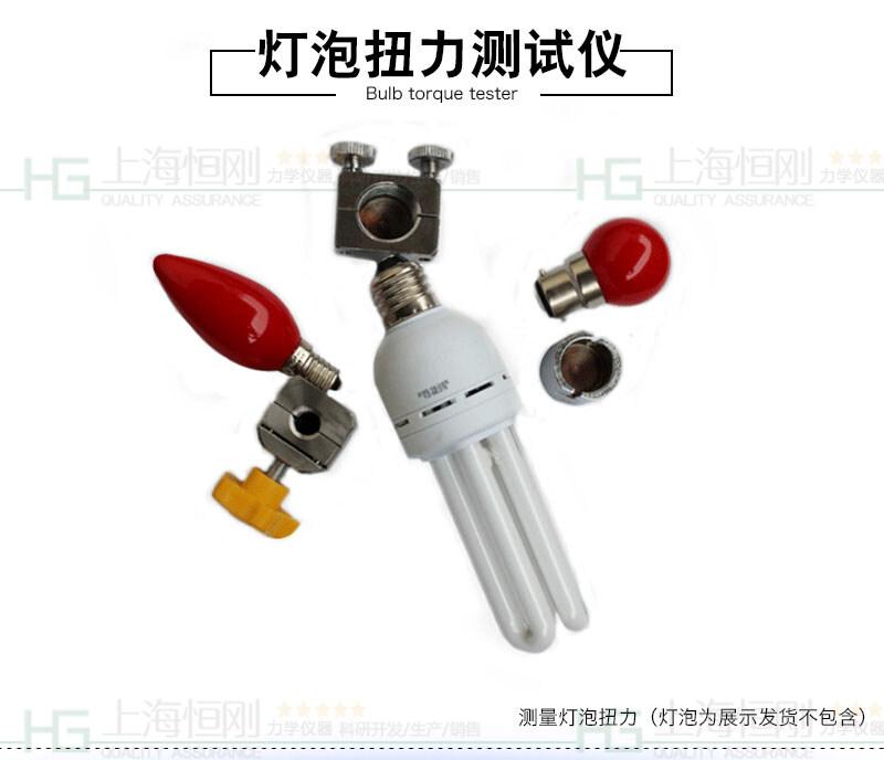 灯具扭矩检测仪