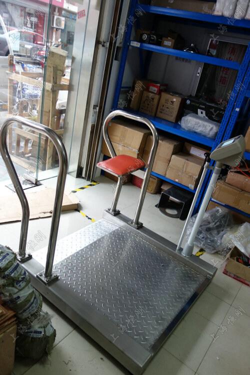 带座椅碳钢轮椅秤