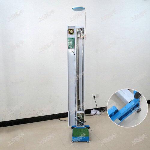 电子身高体重秤