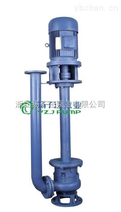 YW液下式排污泵 液下泵防腐蚀 优质双管液下式污水泵,防腐蚀污水泵