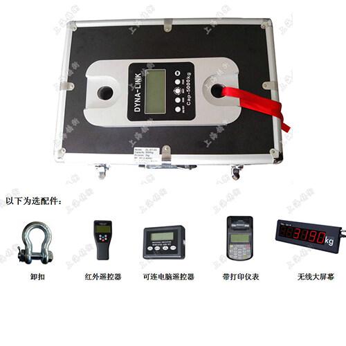 標準測力儀圖片
