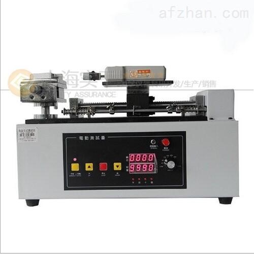 500N電動臥式測試臺