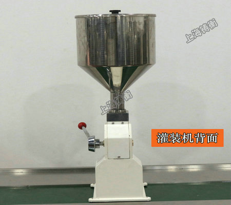 立式农药灌装机