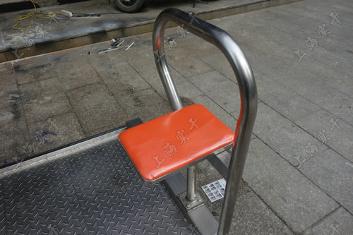 轮椅电子磅
