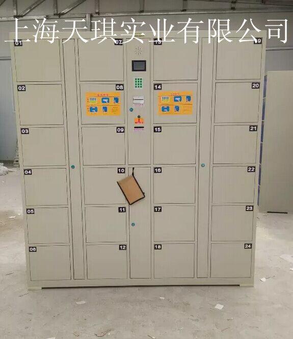 安庆密码手机寄存柜