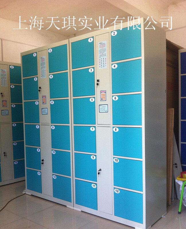 北京水上乐园存包柜专卖