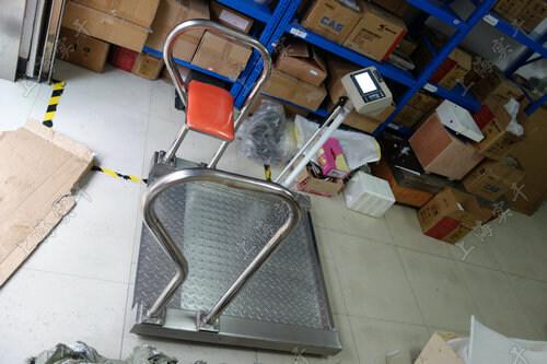 电子轮椅体重秤