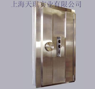 平湖药厂金库门