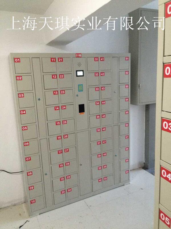 安庆超市寄包柜