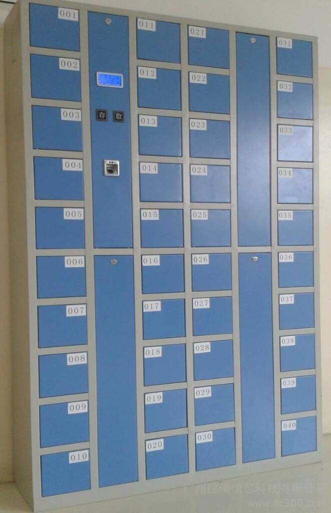 36门电子储物柜价格