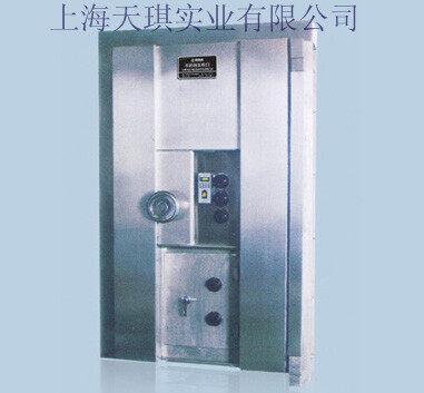 永康普通金库门
