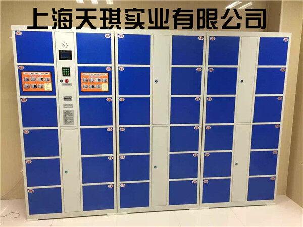 学校手机保管柜
