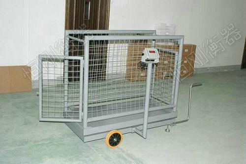 动物围栏秤
