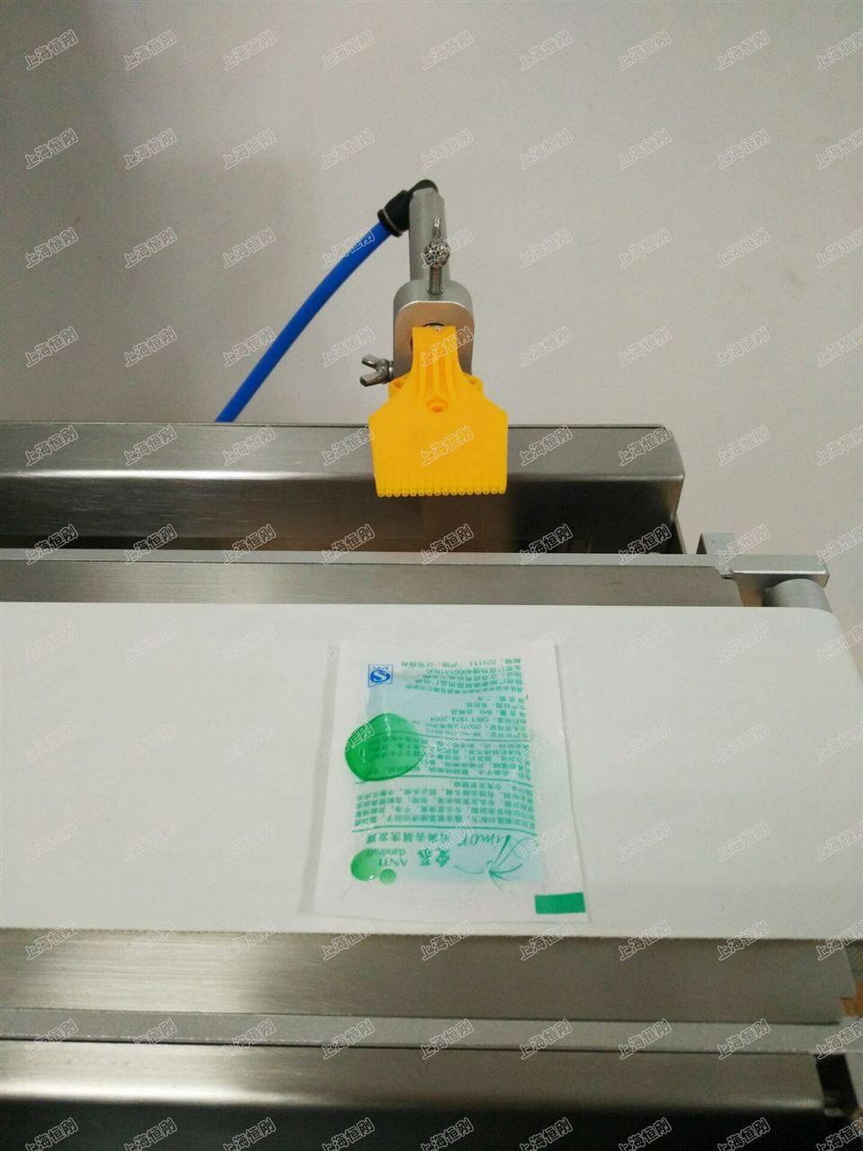 SG-100自动检测秤
