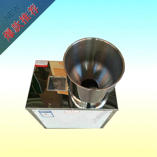 茶叶定量分装机