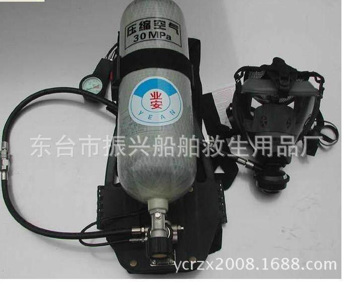 正压式空气呼吸器3