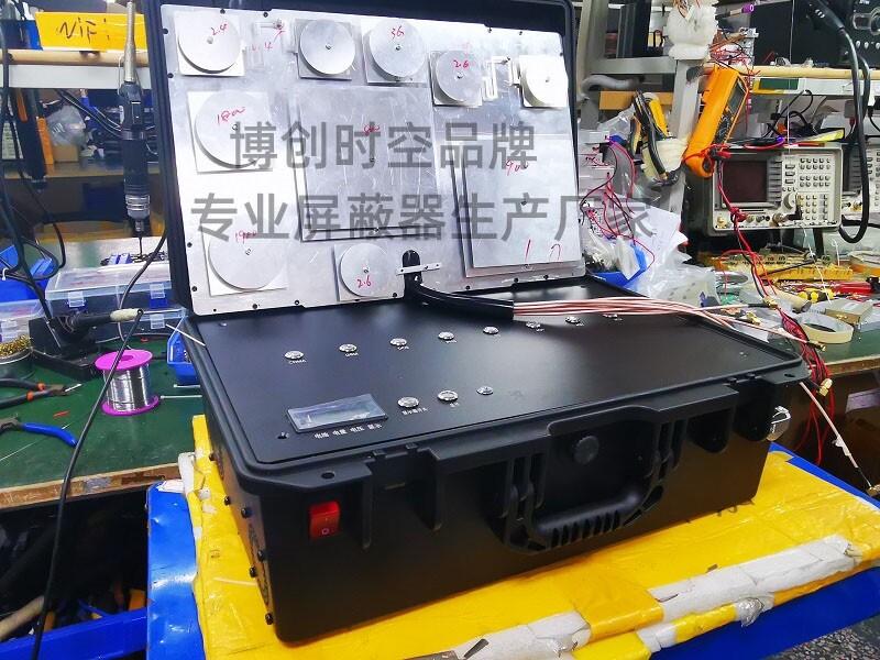 博创时空BCS-D-G-8型160瓦定向大功率手机信号屏蔽器