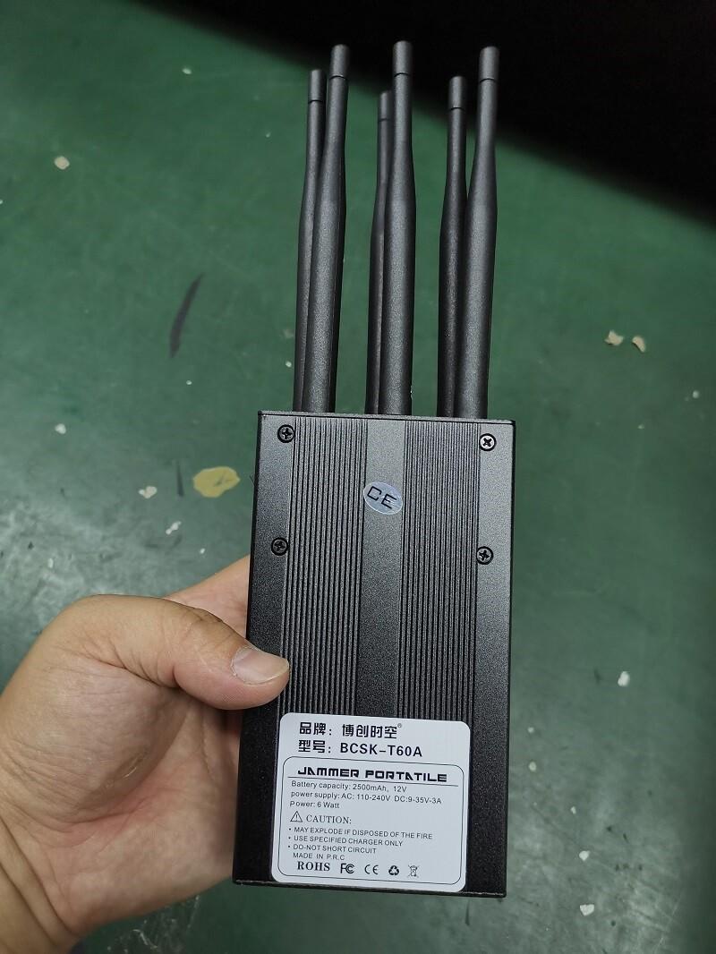 6路手持gps信号屏蔽器