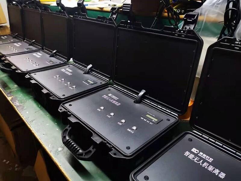 手提式1.5G/2.4G/5.8G三段无人机反制设备