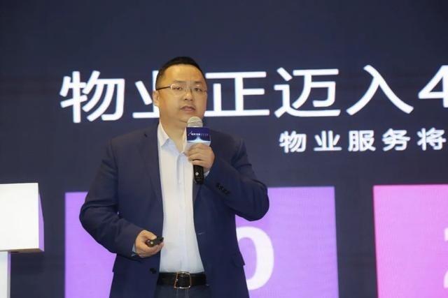 """碧桂园服务携手海康威视:探索""""新物业""""的增长与重塑"""