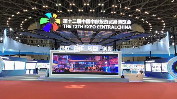 """清新互联""""5G+AI""""创新技术闪耀中博会"""