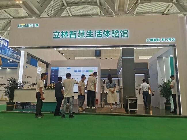 立林闪耀中国建筑科学大会暨绿色智慧建筑博览会吸睛无数