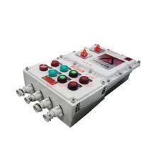 BXMD微断型防爆配电箱