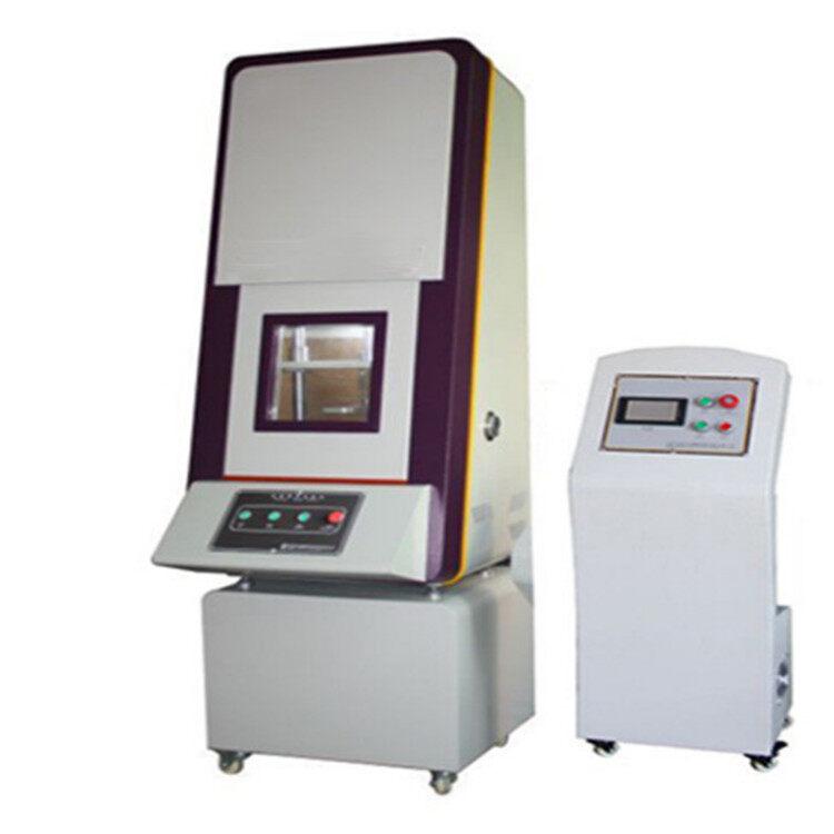 电磁挤压试验机.jpg