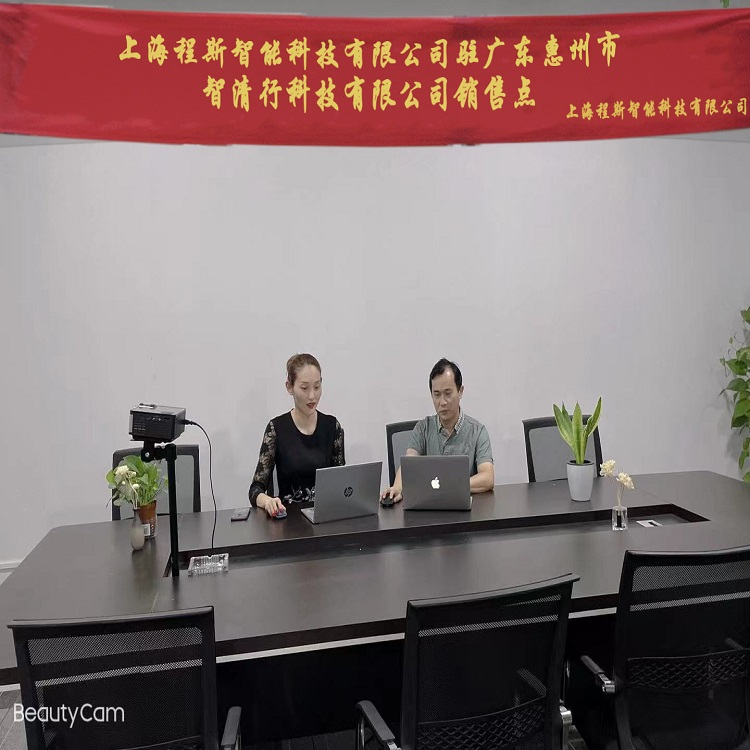 上海程斯驻广州销售点.jpg