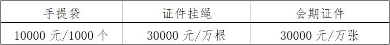 5G中国产业发展大会暨5G通信技术创新成果博览会
