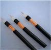 MSLYFVZ-50-9 煤矿用漏泄同轴电缆