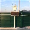 OSEN-Z定州市交通道路噪声监测系统