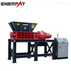 MSB-E1000供应重型强力硬塑料粉碎机