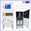 MCJC-15激光機切割工業吸塵器