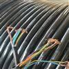 HAV电缆标准规格2×32×0.15