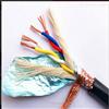 NH-RYYSP2*2*1.5耐火双绞屏蔽电缆