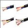 4*1.5mm电缆5*2.5mm2软芯电缆线