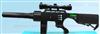 无人机电磁干扰枪