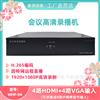 HDMI4路VGA摄像机输入高清会议录像录播机