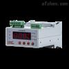 安科瑞 电动机保护器ALP300-100 抗干扰力强